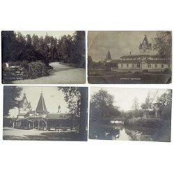 Postcards 4pcs.