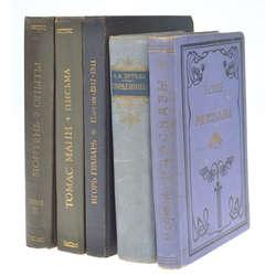 5 grāmatas -