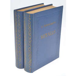 2 книги - Metalls