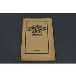 Latvijas iekšējās kārtības nostiprināšanas vēsture 1918-1925