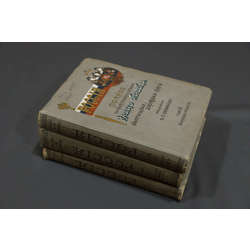 (3 gab) Grāmatas