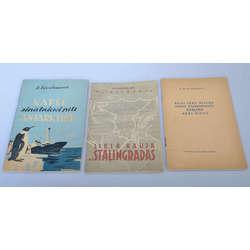 Комплект из 3-х книг