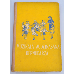 Grāmata ''Muzikālā audzināšana bērnudārzā''