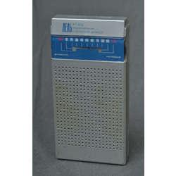 Kabatas radio ar saules baterijām