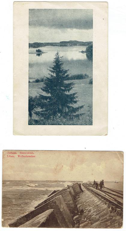 2 открытки - «Вид на Гайзинкалнс и озеро Каниши», «Liepājas mols».