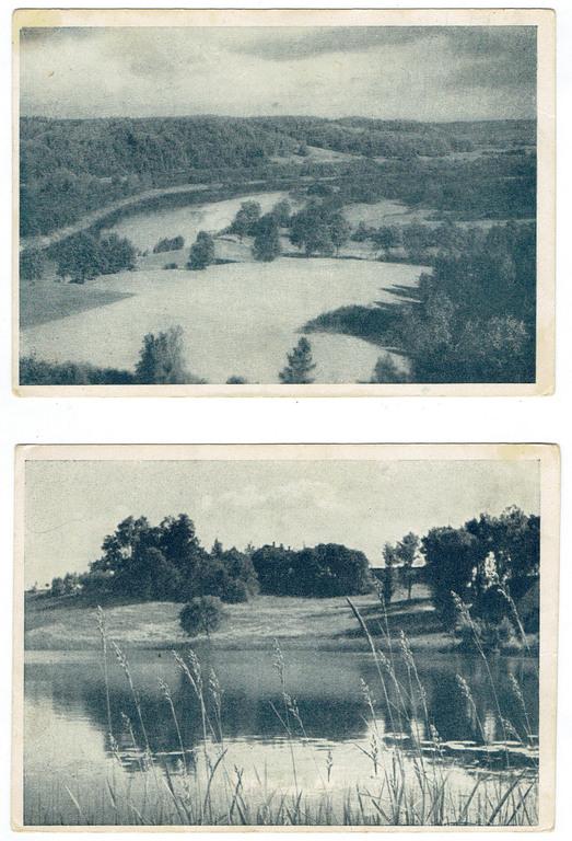 2 открытки -