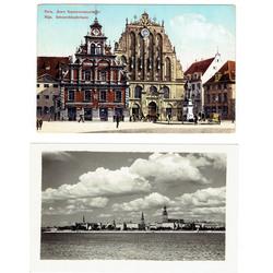 2 открытки - «Дом Черноголовых», «Рижский приморский пейзаж».