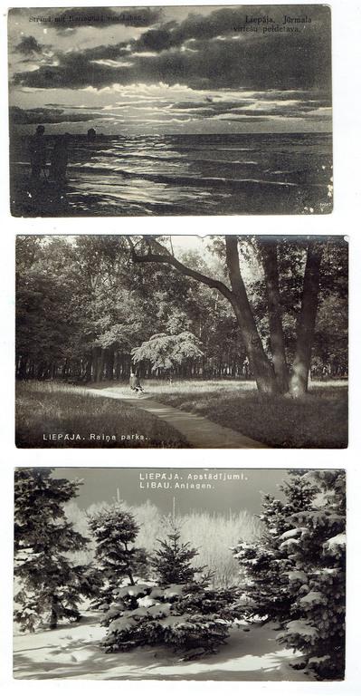 Набор открыток