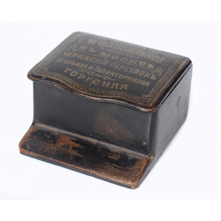 Rokdarbu kastīte