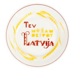 """Porcelāna dekoratīvais šķīvis """"Tev mūžam dzīvot Latvija"""""""