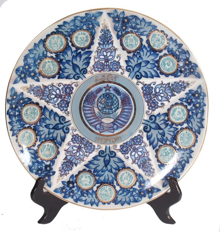 Porcelāna šķīvis ''50 gadi PSRS''