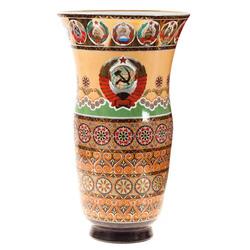 Porcelāna Vāze PSRS 50. gadi