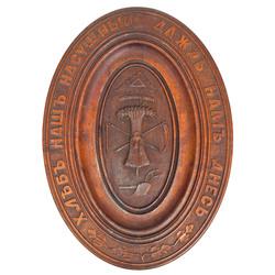 Dekoratīvais koka šķīvis