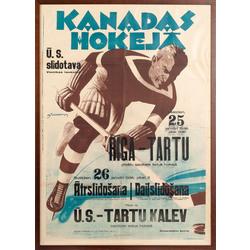 """Plakāts  """"Kanādas hokejs"""""""