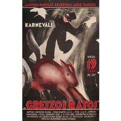 Plakāts Mākslas akadēmijas karnevāls Greizos ratos