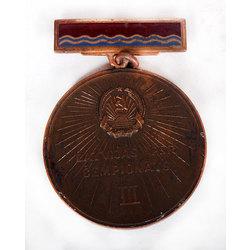 Medaļa - Latvijas PSRS Čempionāts III