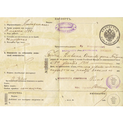 Passport for Berta Alvine Stilve